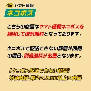 画像3: えぞ鹿 カレー 5パック【ネコポ ス送料無料】キャンプ・携帯食にも! 鹿肉カレー/レトルト食品