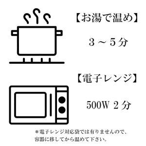 画像2: えぞ鹿 カレー 5パック【ネコポ ス送料無料】キャンプ・携帯食にも! 鹿肉カレー/レトルト食品